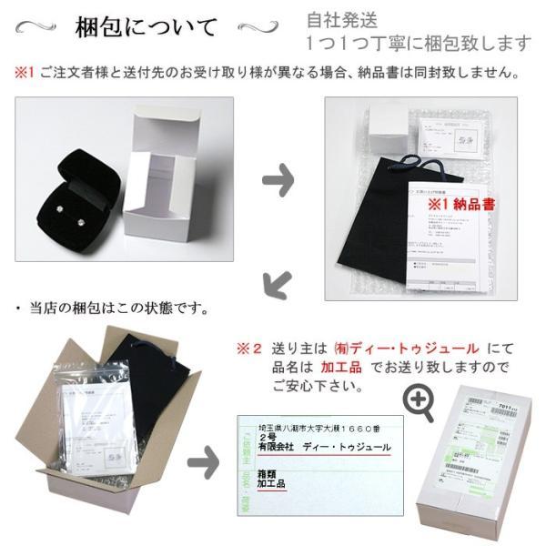 PT900 プラチナ ローズカット ブラックダイヤモンド ピアス 0.6ct 6本爪タイプ  品質保証書付  送料無料  即日発送可|diaw|11