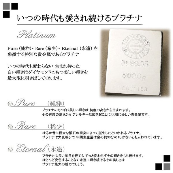 PT900 プラチナ ローズカット ブラックダイヤモンド ピアス 0.6ct 6本爪タイプ  品質保証書付  送料無料  即日発送可|diaw|05
