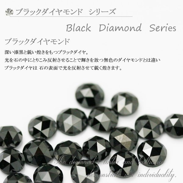 PT900 プラチナ ローズカット ブラックダイヤモンド ピアス 0.6ct 6本爪タイプ  品質保証書付  送料無料  即日発送可|diaw|07