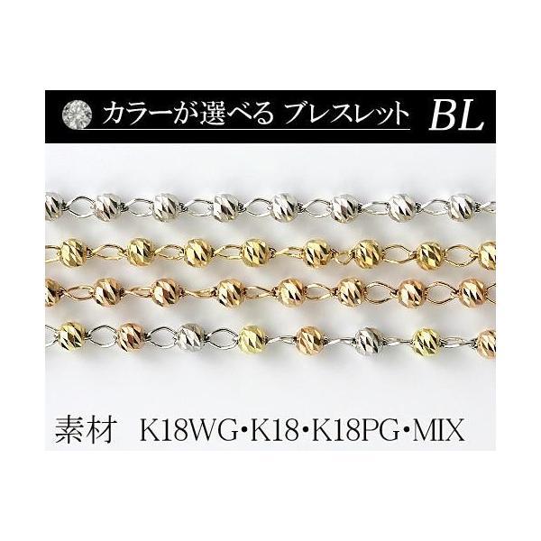 カラーが選べる K18デザインブレスレット2.0mmホワイトゴールド・ゴールド・ピンクゴールド・MIX18cm  日本製 diaw
