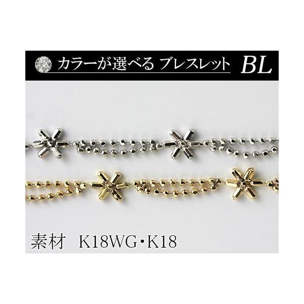 カラーが選べる K18デザインブレスレット4.3mmホワイトゴールド・ゴールド18cm  日本製 diaw