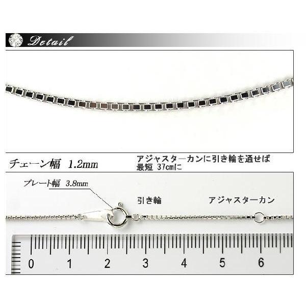 PTベネチアンチェーン  1.2mm 40cm  日本製|diaw|02