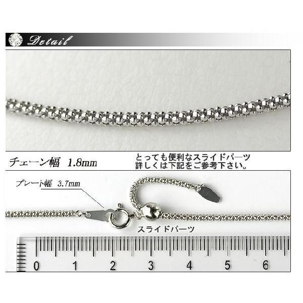 PTマルベリーチェーン 1.8mm45cm フリーチェーンタイプ 日本製|diaw|02