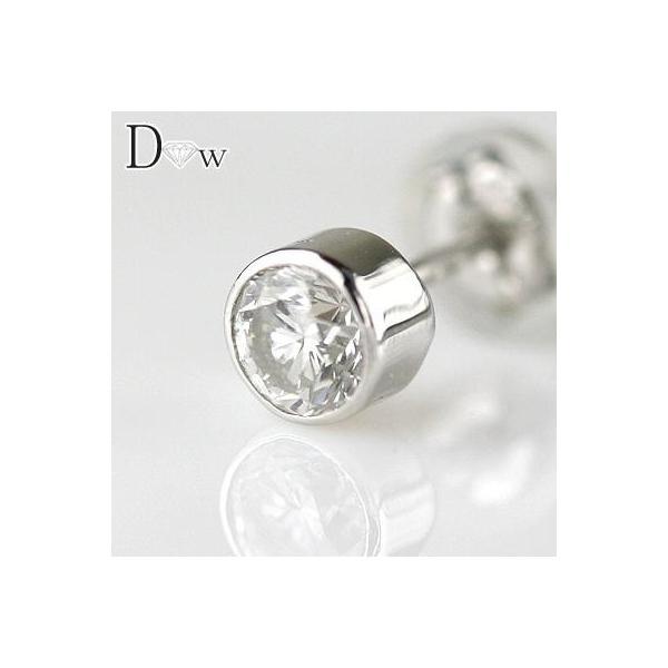 PTダイヤモンド メンズピアス0.3ct H-SI2-Good|diaw