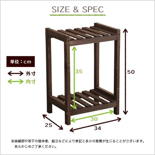フラワースタンド 2段 木製 室内 屋外 花台 白 おしゃれ dicedice 02