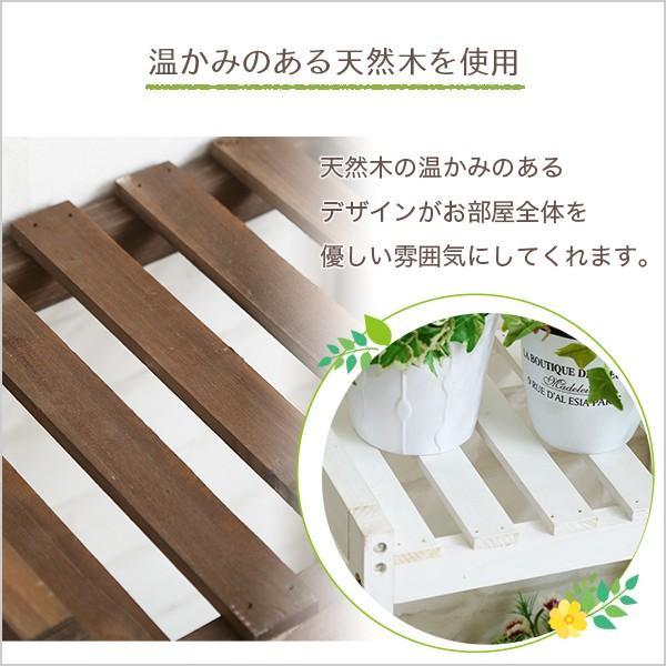 フラワースタンド 2段 木製 室内 屋外 花台 白 おしゃれ dicedice 04