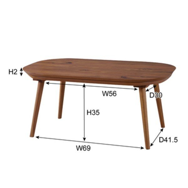 木目調こたつテーブル/ローテーブル 本体 〔幅90cm×奥行60cm〕 木製
