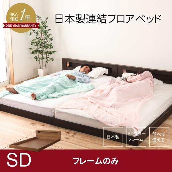 <title>ベッド セミダブル フレーム ローベッド 新色追加 安い</title>