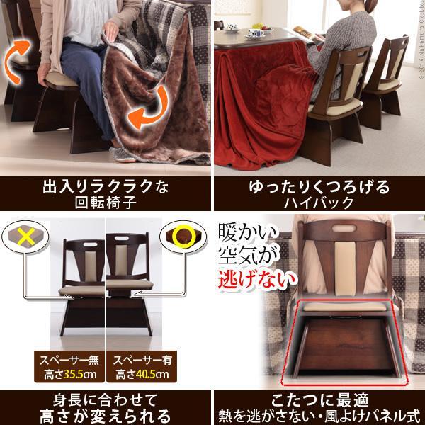 ダイニング 肘付き 回転椅子 ダイニングチェア 回転 ハイバ|dicedice|02