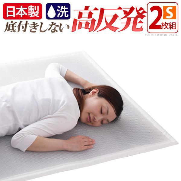 <title>腰痛 敷パッド シングル 洗える 敷きパッド 超安い あっ</title>