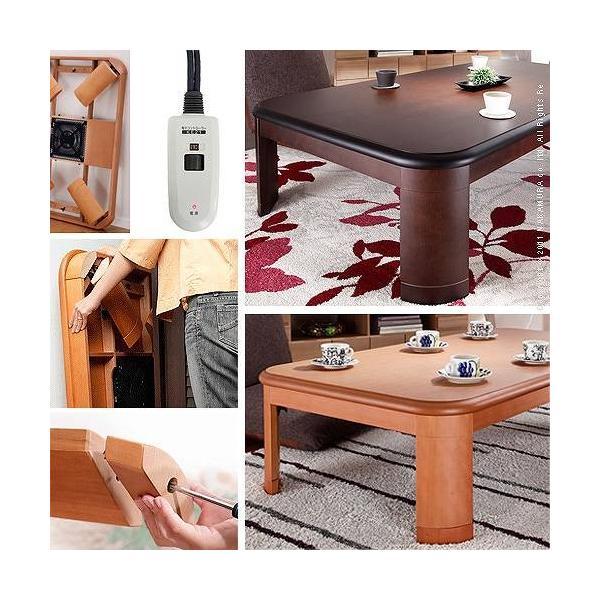 こたつテーブル 正方形 日本製 こたつ布団 セット 楢ラウン