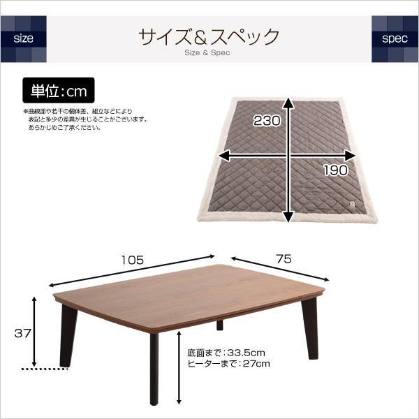 こたつ タイプ テーブル コンパクト 薄型ヒーター 省エネ