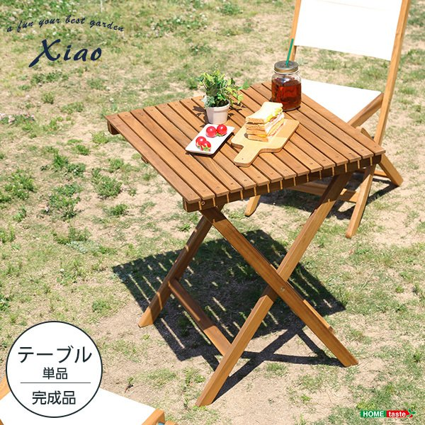カフェテーブル 60 ガーデンテーブル 2人 四角 正方形 木製 ガーデン テーブル 木製 折りたたみ アカシア材 バルコニー ベランダ テ