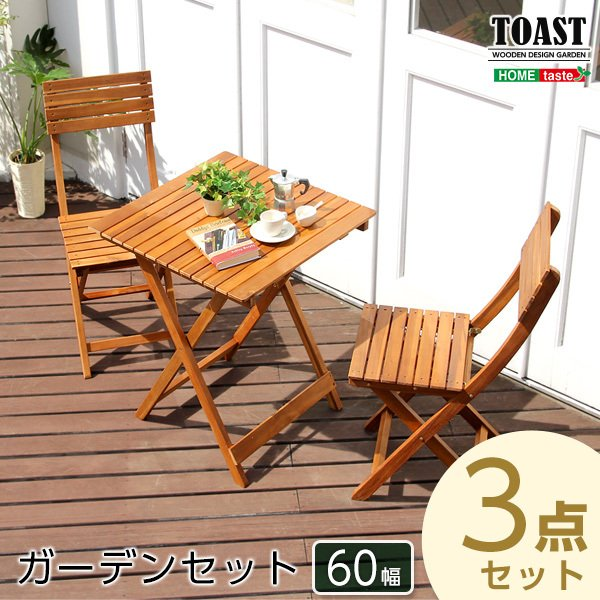 ガーデンテーブルセット 3点 折りたたみ 木製 カフェテーブルセット 2人 ガーデン テーブル セット おしゃれ ガーデンテーブル カフェテ