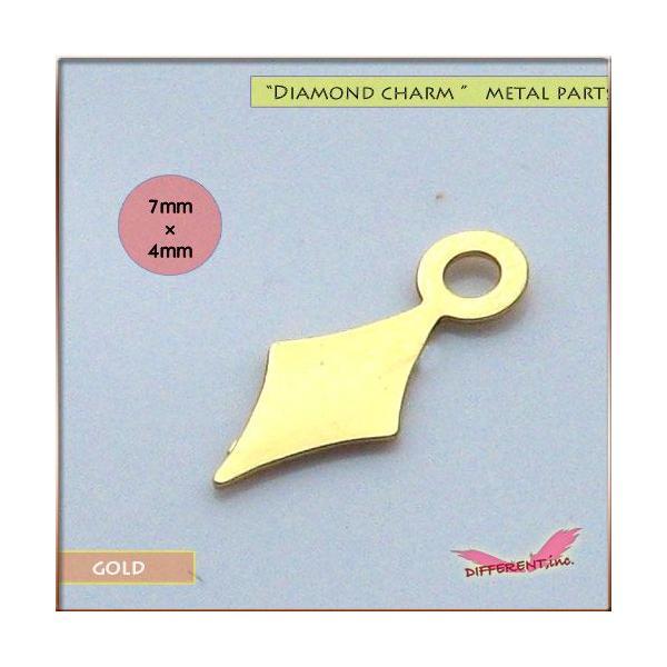 ダイヤ型チャームパーツ 銅製