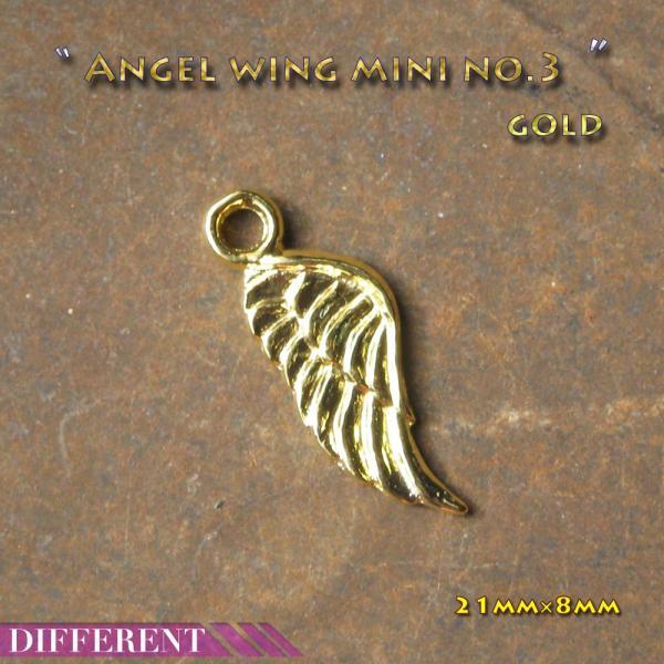 天使の羽MINI NO.3  ゴールドチャーム |different