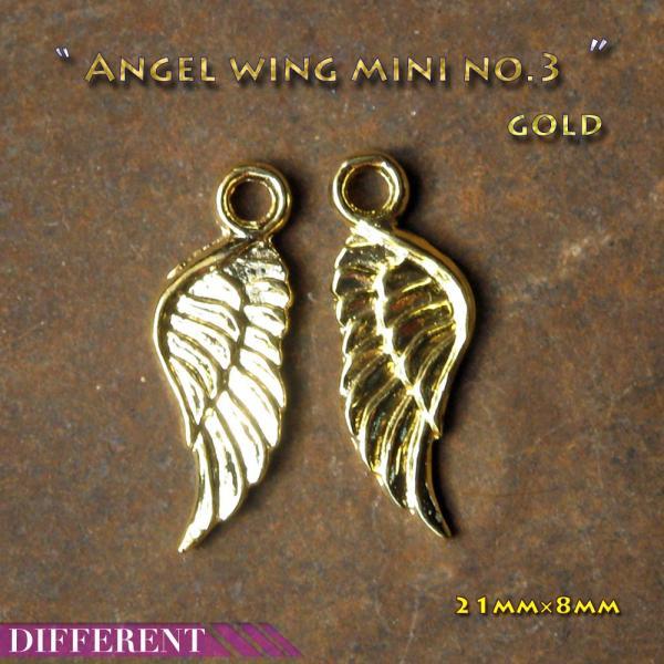 天使の羽MINI NO.3  ゴールドチャーム |different|02