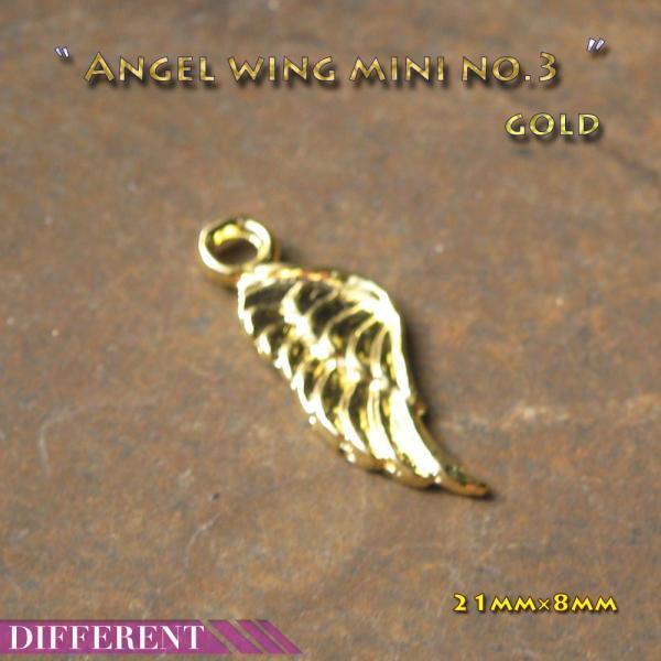 天使の羽MINI NO.3  ゴールドチャーム |different|03