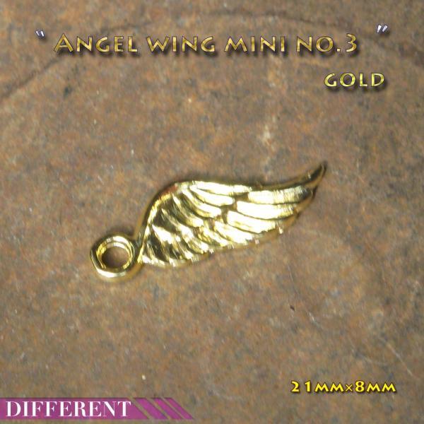 天使の羽MINI NO.3  ゴールドチャーム |different|04