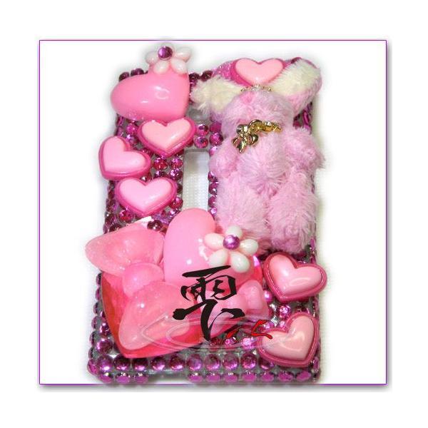 Docomo P906i 姫系 とびきりCute仕上げの携帯ケース(ピンクうさたん)  by-雫