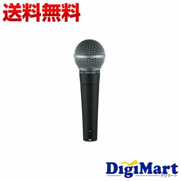 ダイナミック型 ボーカルマイクロホン [SM58-LC]の画像