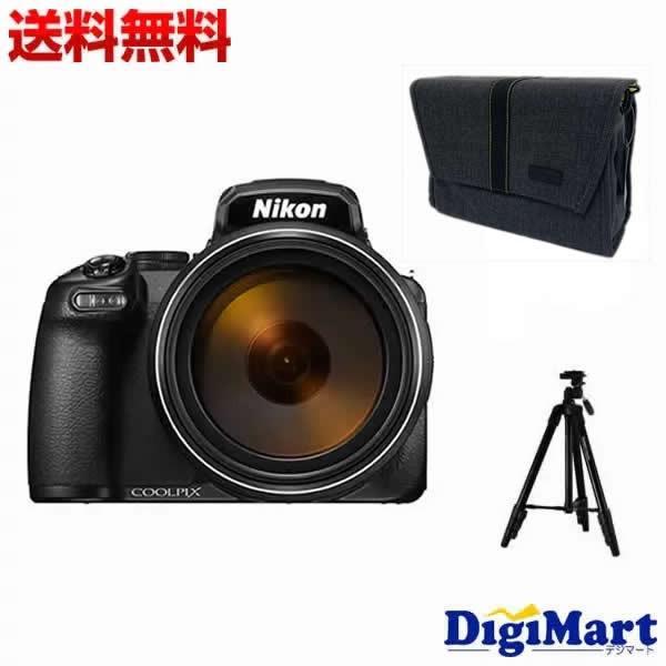 ニコン Nikon COOLPIX P1000 デジタルカメラ+NIKONバッグ&三脚&8GB SDカードのセット 【展示品・並行輸入品・保証付き】