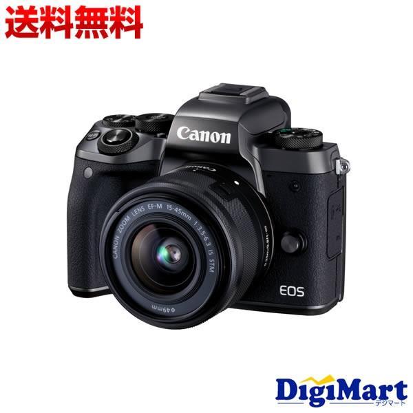 キャノン CANON EOS EF-M15-45 IS STM レンズキット【新品・並行輸入品(逆輸入)・保証付き】