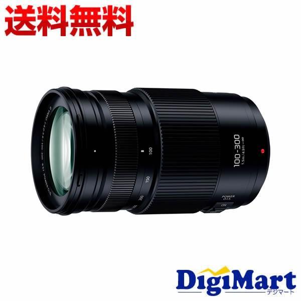 パナソニック Panasonic LUMIX G VARIO 100-300mm/F4.0-5.6/MEGA O.I.S. H-FS100300 ズームレンズ 【新品・並行輸入品・保証付き】