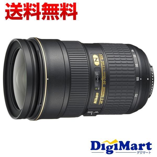 ニコン Nikon AF-S NIKKOR 24-70mm f/2.8G ED ズームレンズ【新品・並行輸入品・保証付き】(AFS F2.8G)