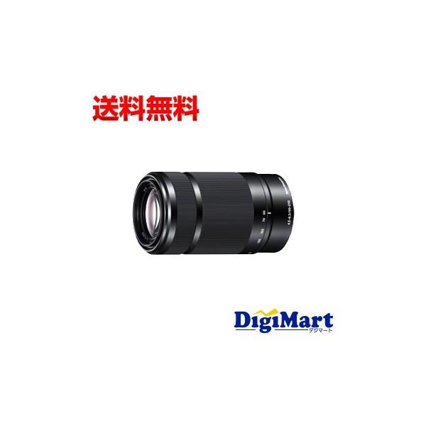 ソニー SONY E 55-210mm F4.5-6.3 OSS SEL55210 (B) [ブラック] ズームレンズ【新品・並行輸入品・保証付き】