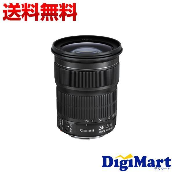 キヤノン Canon EF24-105mm F3.5-5.6 IS STM ズームレンズ 【新品・並行輸入品・保証付き】(EF24105mm)