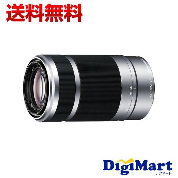 ソニー SONY E 55-210mm F4.5-6.3 OSS SEL55210 ズームレンズ [シルバー]【新品・並行輸入品・保証付き】