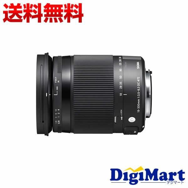 シグマ SIGMA 18-300mm F3.5-6.3 DC MACRO OS HSM [ニコン用] ズームレンズ 【新品・並行輸入品・保証付き・日本語説明書付】
