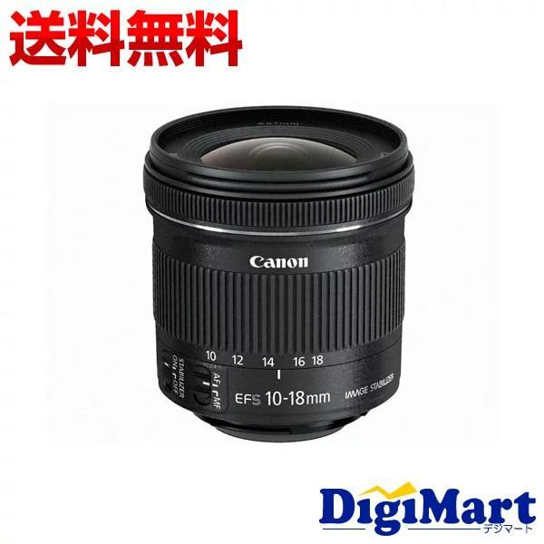 キヤノン Canon EF-S10-18mm F4.5-5.6 IS STM 一眼レフ用交換レンズ 【新品・並行輸入品・保証付き】(EFS1018mm)