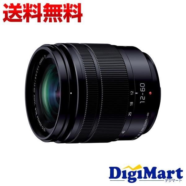 パナソニック Panasonic LUMIX G VARIO 12-60mm/F3.5-5.6 ASPH./POWER O.I.S. H-FS12060  ズームレンズ【新品・並行輸入品・保証付き】