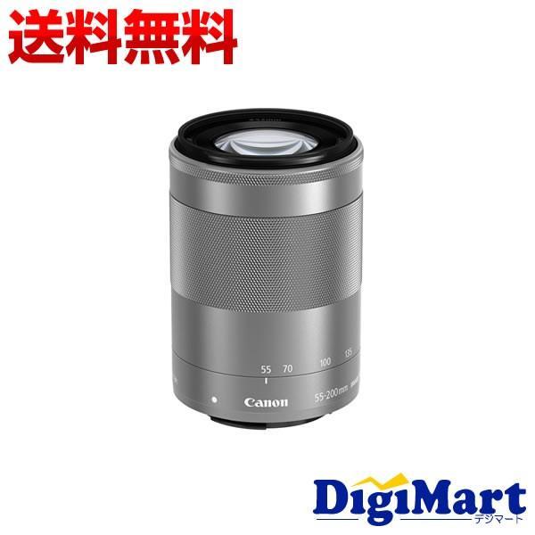 キヤノン Canon EF-M55-200mm F4.5-6.3 IS STM [シルバー] 一眼レフ用交換レンズ 【新品・国内正規品・簡易箱・一年店舗保証付き】