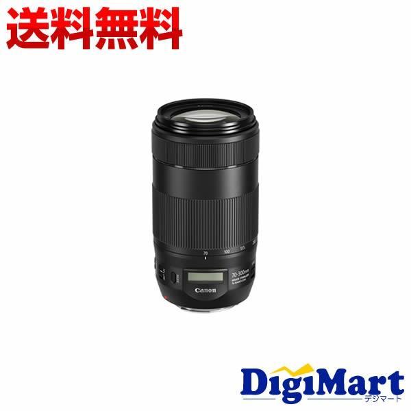 キヤノン Canon EF70-300mm F4-5.6 IS II USM 望遠ズームレンズ 【新品・並行輸入品・保証付き】
