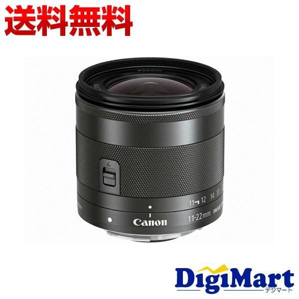 キャノン Canon EF-M11-22mm F4-5.6 IS STM ズームレンズ 【新品・並行輸入品・保証付き】|digimart-shop