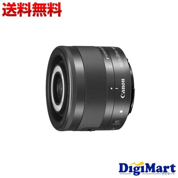 キャノン CANON EF-M28mm F3.5 マクロ IS STM マクロレンズ【新品・並行輸入品・保証付き】