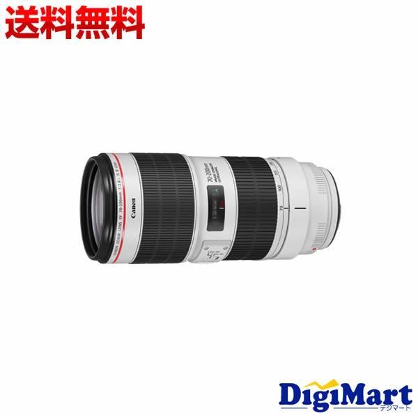【キャッシュレスで5%還元 11月11日から】キャノン Canon EF70-200mm F2.8L IS III USM 望遠ズームレンズ【新品・並行輸入品・保証付き】