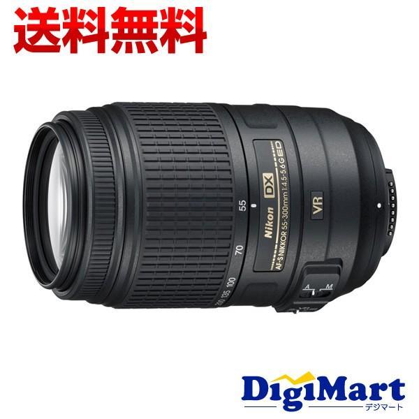 ニコン Nikon AF-S DX NIKKOR 55-300mm f/4.5-5.6G ED VR DXフォーマット用超望遠ズームレンズ 【新品・国内正規品】(F/4.5)