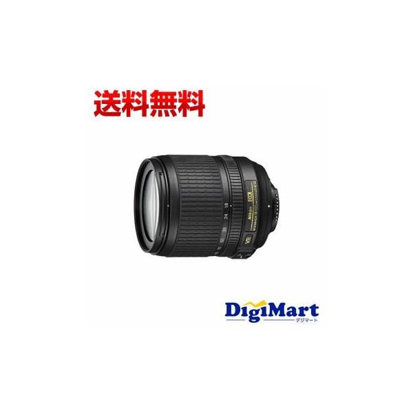 ニコン Nikon AF-S DX NIKKOR 18-105mm f/3.5-5.6G ED VR ズームレンズ【新品・並行輸入品・保証付き】(AFS F3.5-5.6G)