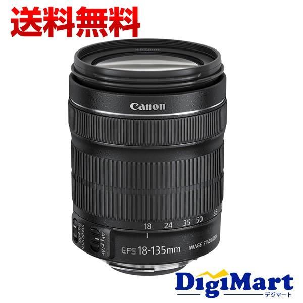 キヤノン Canon 一眼レフ用交換ズームレンズ EF-S18-135mm F3.5-5.6 IS STM 【新品・国内正規品・簡易化粧箱】 (EFS18135mm)