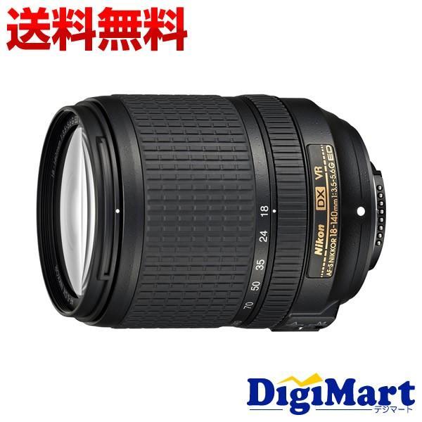 ニコン Nikon AF-S DX NIKKOR 18-140mm f/3.5-5.6G ED VR ズームレンズ【新品・並行輸入品・保証付き】
