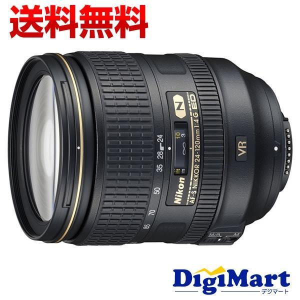 ニコン Nikon AF-S NIKKOR 24-120mm f/4G ED VR ズームレンズ【新品・並行輸入品・保証付き・簡易化粧箱(白箱)】