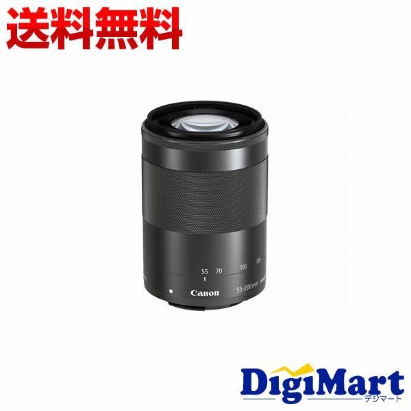 キヤノン Canon EF-M55-200mm F4.5-6.3 IS STM 一眼レフ用交換レンズ 【新品・国内正規品・簡易化粧箱】