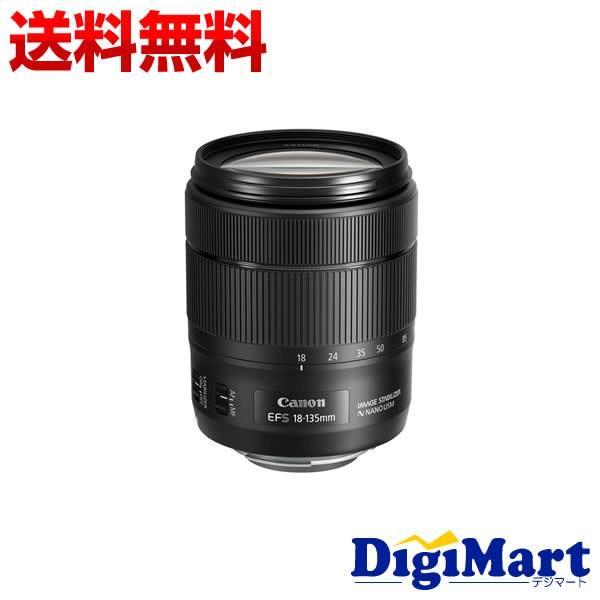 Canon EF-S18-135mm F3.5-5.6 IS USM ズームレンズ【新品・国内正規品・簡易化粧箱】