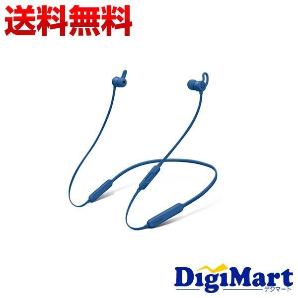 beats by dr.dre BeatsX Bluetooth ワイヤレスイヤホン MLYG2PA/A [ブルー]【新品・国内正規品】 digimart-shop