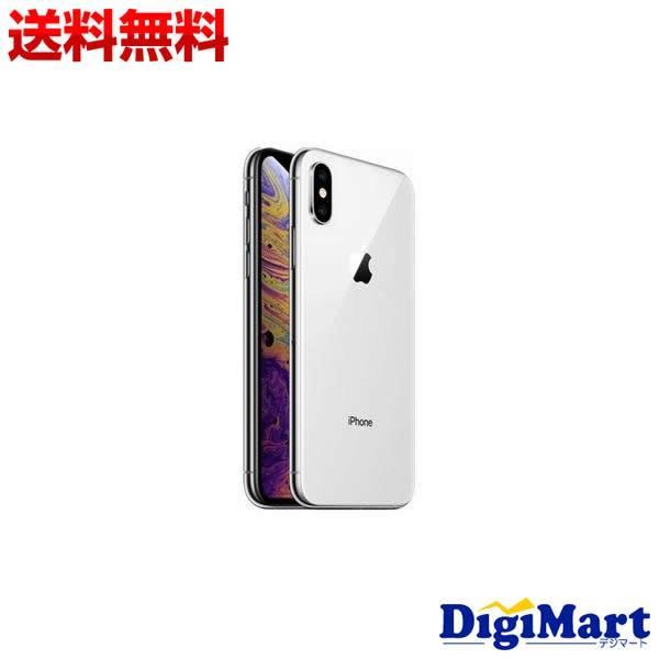 iPhone XS 512GB シルバー SIMフリー MTE42J/Aの画像