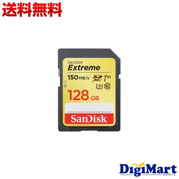 サンディスク Sandisk Extreme SDXCカード UHS-I SDSDXV5-128G-GNCIN [128GB]【海外向パッケージ品】|digimart-shop